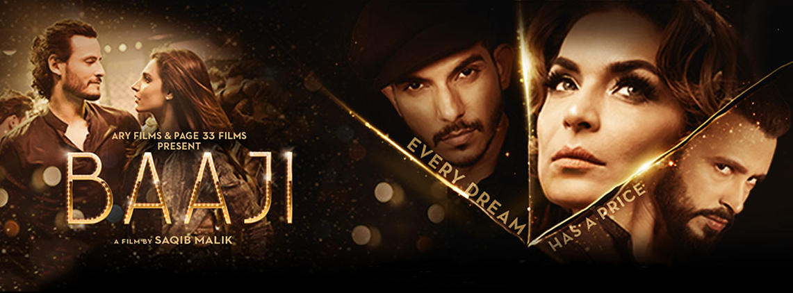 Universal Multan, Universal Cinemas - movie times & tickets
